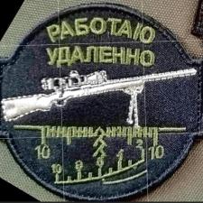 Freelancer Юрий М. — Ukraine, Kyiv. Specialization — C/C++