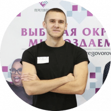 Freelancer Роман О. — Ukraine, Kharkiv. Specialization — Contextual advertising, Social media advertising