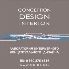 Freelancer Олег Романов — Interior design