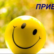 Заказчик Сергей С. — Украина, Киев.