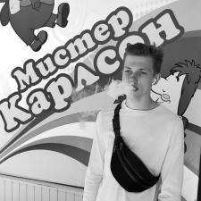 Фрилансер Данил П. — Казахстан, Костанай. Специализация — Веб-программирование, Логотипы