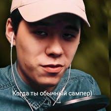 Ярослав И.