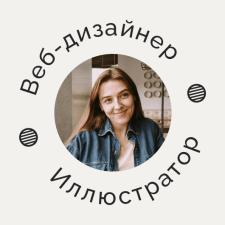 Freelancer Валерия М. — Ukraine, Donetsk. Specialization — Web design, Icons and pixel graphics