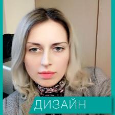 Фрилансер Виктория Х. — Україна, Дніпро. Спеціалізація — Дизайн сайтів, Поліграфічний дизайн