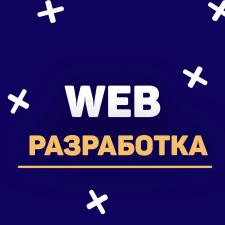 Фрилансер Дмитрий Роман — Веб-программирование, HTML/CSS верстка