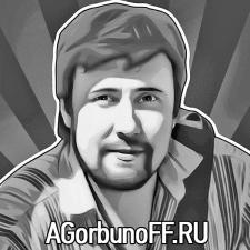 Freelancer Alexey G. — Russia, Stavropol. Specialization — Website development, HTML/CSS