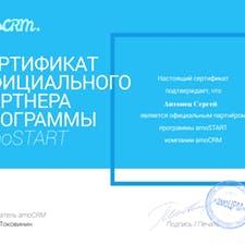 Фрілансер Сергей А. — Україна, Бориспіль. Спеціалізація — Управління клієнтами/CRM