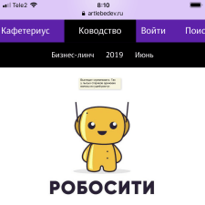 Freelancer Максим И. — Russia, Moscow. Specialization — Python, Data parsing