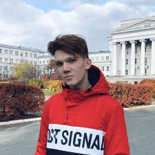 Фрилансер Максим Б. — Россия, Екатеринбург. Специализация — HTML/CSS верстка, Создание сайта под ключ