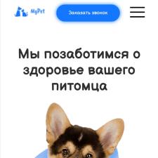 Заказчик Oleg N. — Россия.