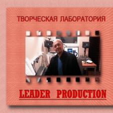 Фрилансер Игорь Б. — Казахстан, Алматы (Алма-Ата). Специализация — Услуги диктора, Обработка аудио