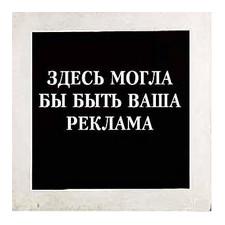Фрилансер Евгений М. — Украина, Киев. Специализация — Создание сайта под ключ, HTML и CSS верстка