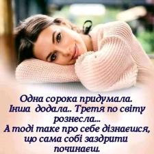 Freelancer Ірина М. — Ukraine, Chortkov. Specialization — Copywriting
