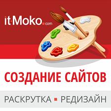 Фрилансер Константин Попов — Web programming, Web design