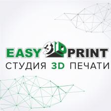 Client Максим П. — Ukraine, Kharkiv.