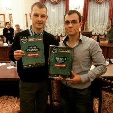 Заказчик Дмитрий К. — Украина, Киев.
