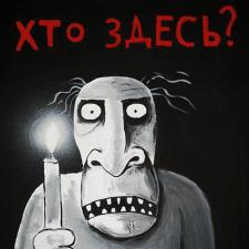 Фрилансер Дмитрий С. — Украина, Антрацит. Специализация — Прикладное программирование, Базы данных
