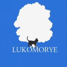 Лукоморье Л.