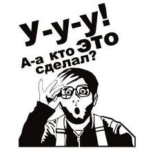 Freelancer Алексей И. — Russia, Tambov. Specialization — PHP, Website development