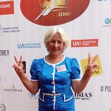 Фрилансер Наталія Б. — Украина, Черкассы. Специализация — Стихи, песни, проза, Написание сценария