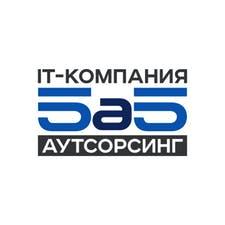 Фрилансер Александр Абакумов — Администрирование систем, Linux/Unix