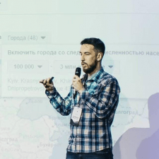 Freelancer Артемий П. — Ukraine, Kyiv. Specialization — Social media advertising