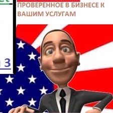 Фрилансер Boris D. — Россия, Москва. Специализация — Английский язык, Обучение