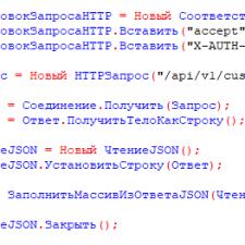 Freelancer Сергій Сікора — 1C