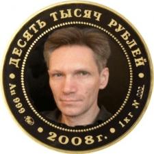 Александр Ф.