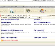 Client Sender V. — Ukraine, Kamenka-Dneprovskaya.