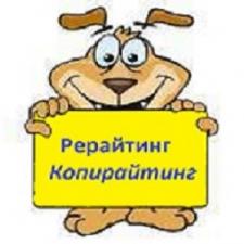 Freelancer Сергей С. — Ukraine. Specialization — Copywriting, Rewriting