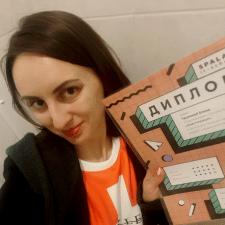 Freelancer Елена Трунова — Contextual advertising, Search engine optimization