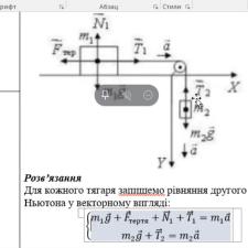 Freelancer Назар Ф. — Ukraine, Kramatorsk. Specialization — Gaming applications, Application programming