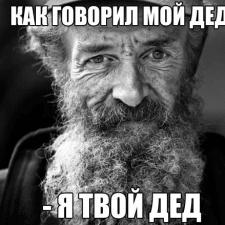 Фрилансер Андрей М. — Украина, Львов. Специализация — Создание сайта под ключ, Поисковое продвижение (SEO)