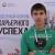 Антон Желтоухов