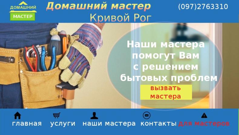 Электросхемы Калины - Клуб 128