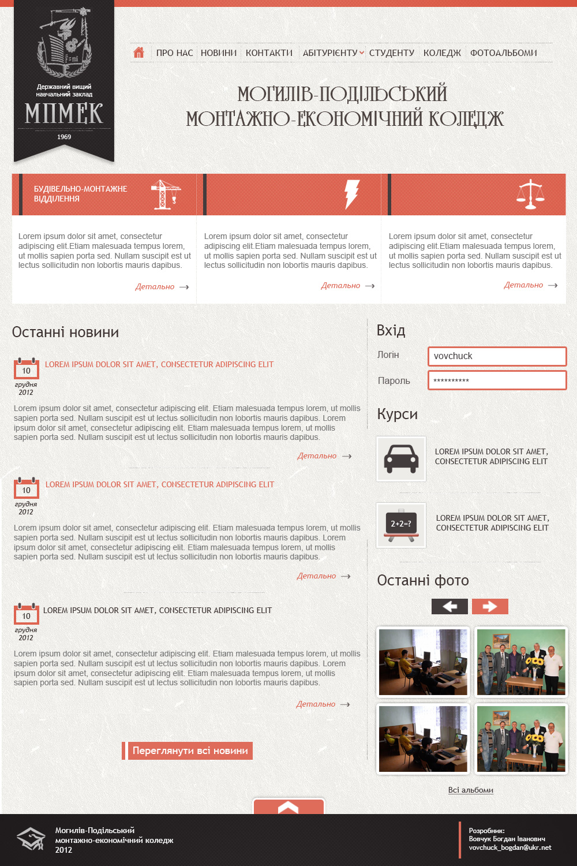 Дизайн для сайта цена