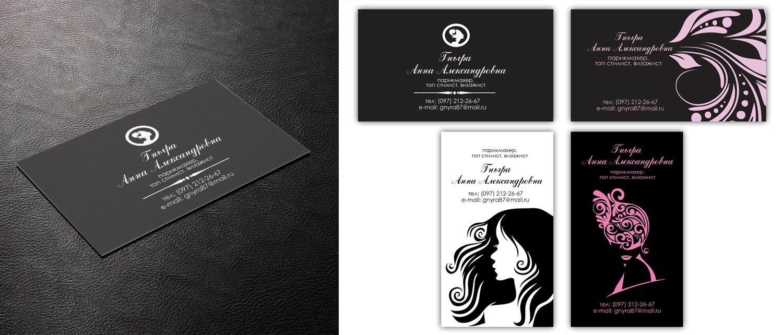 Визитка парикмахера дизайн