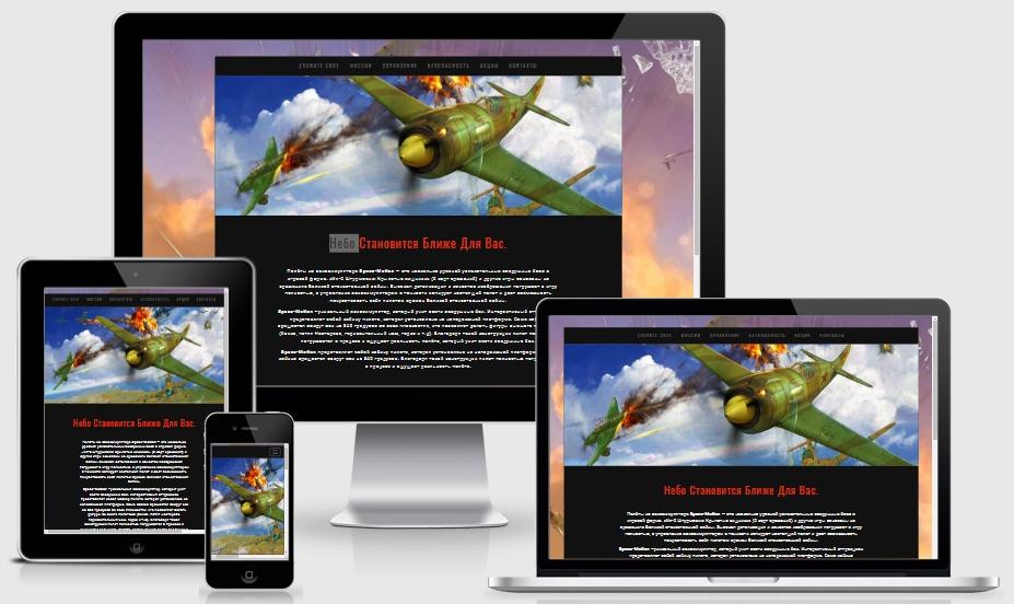 Верстка веб страниц на основе макета