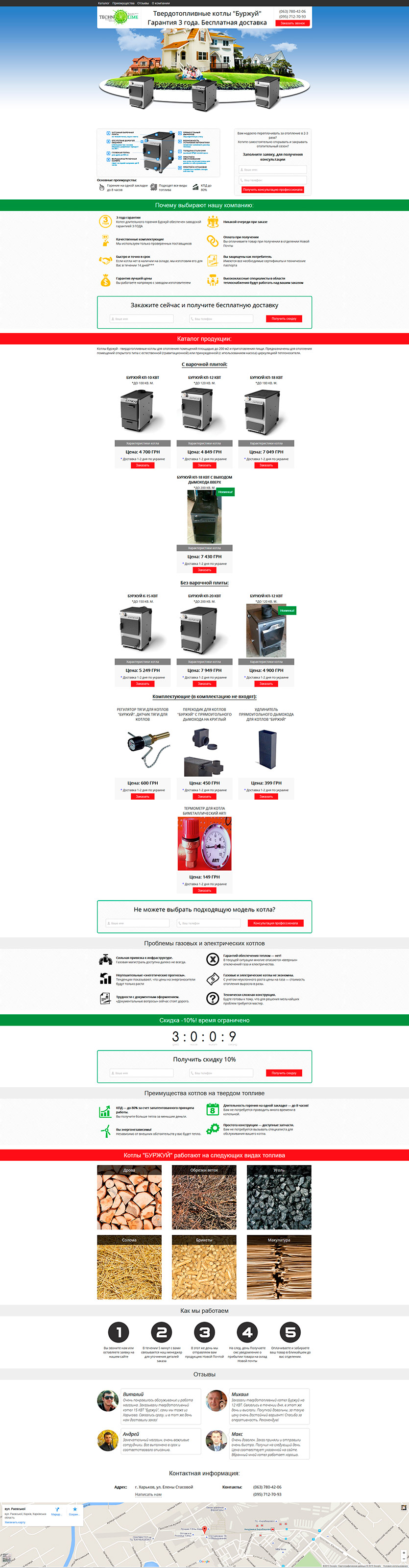 b7d734aa5b24 Фрилансер Никита Юрченко • веб-программирование и контекстная ...