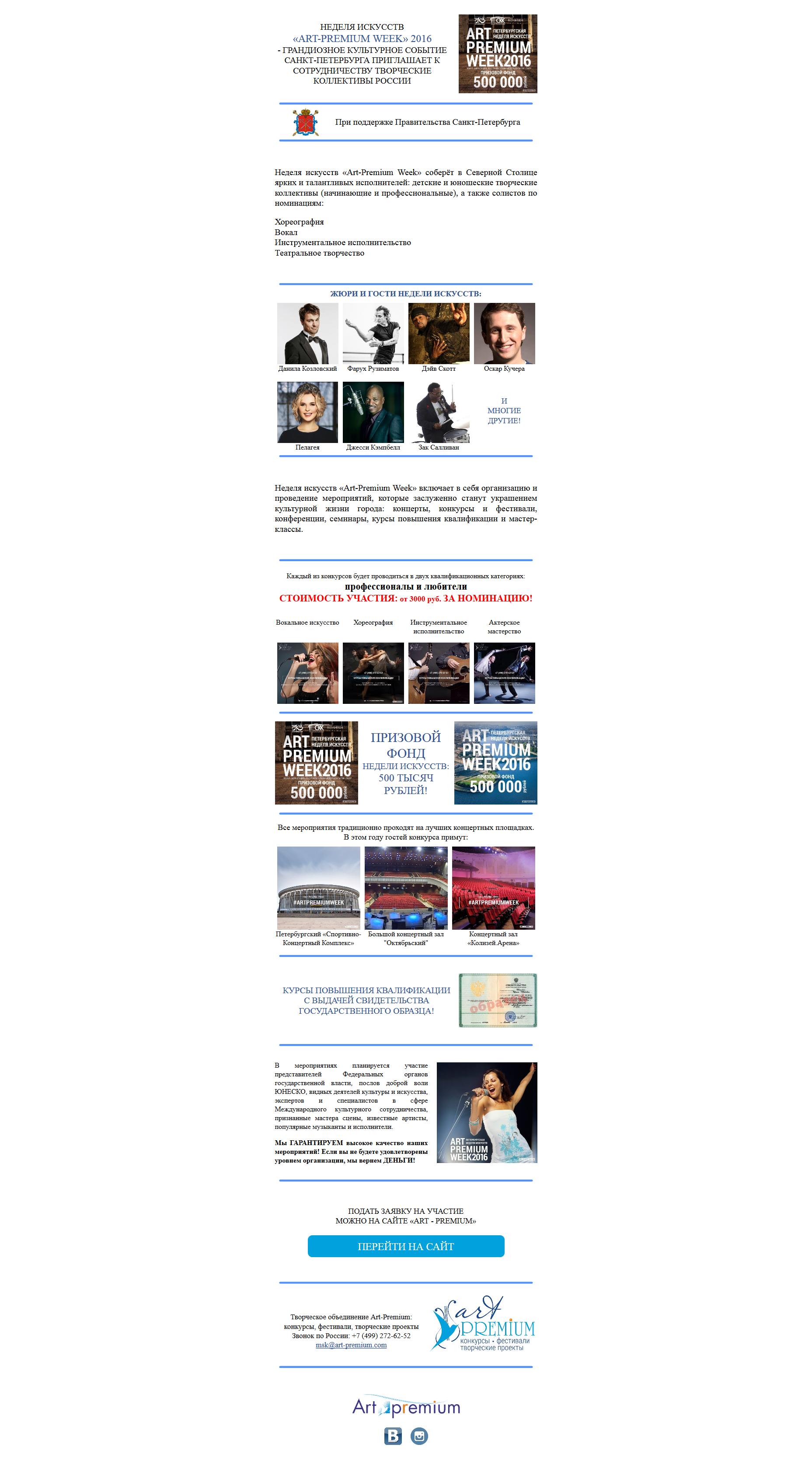 25 лучших бесплатных мобильных и адаптивных HTML-шаблонов электронных писем   HTML/xHTML