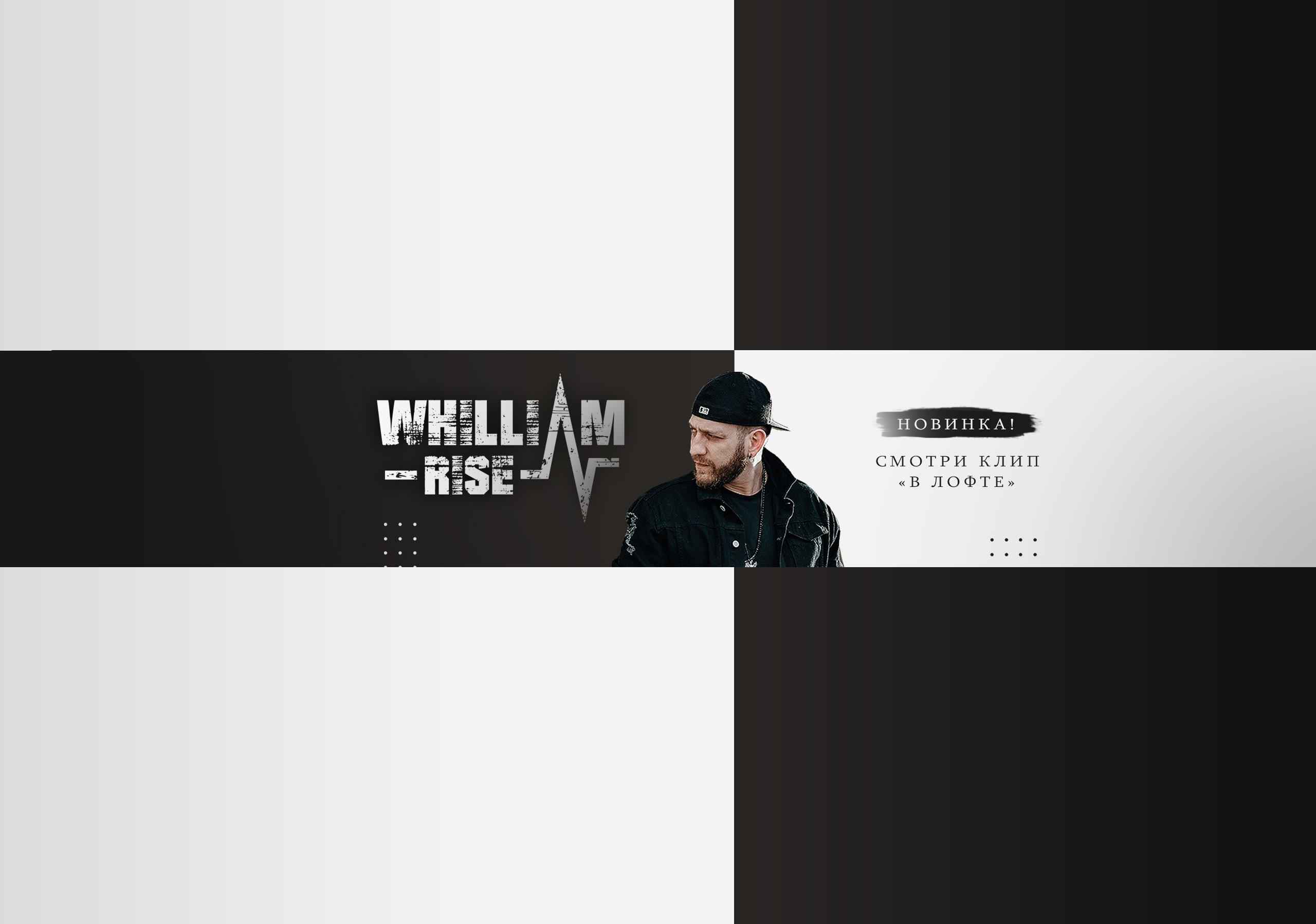 реклама для ютуб канала