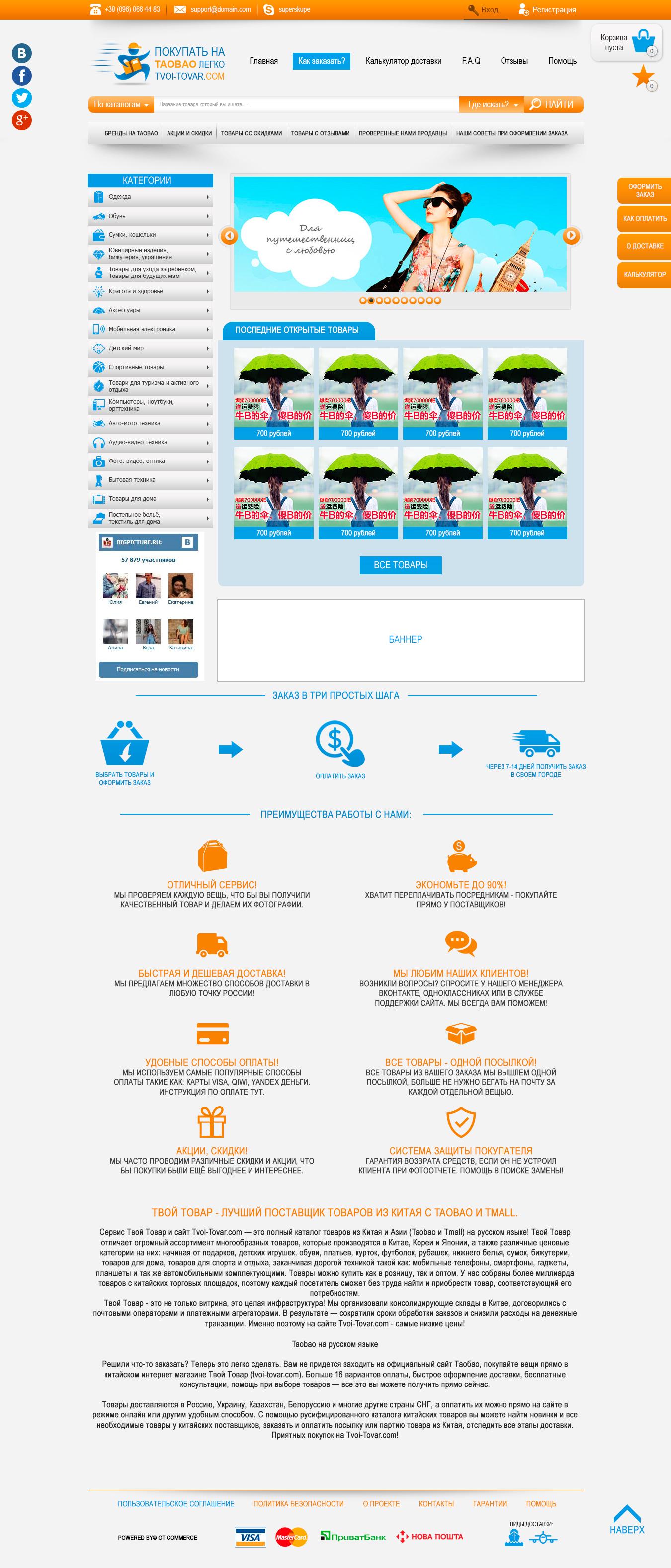 Дизайн сайта ютуб