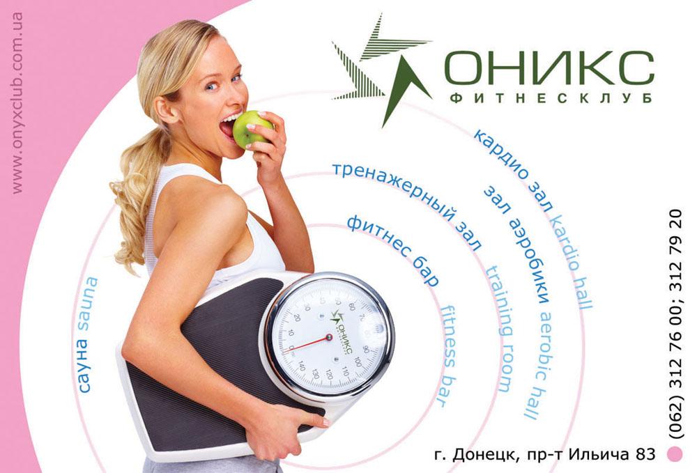 Тольятти посоветуйте хорошего психолога для похудения диетолога