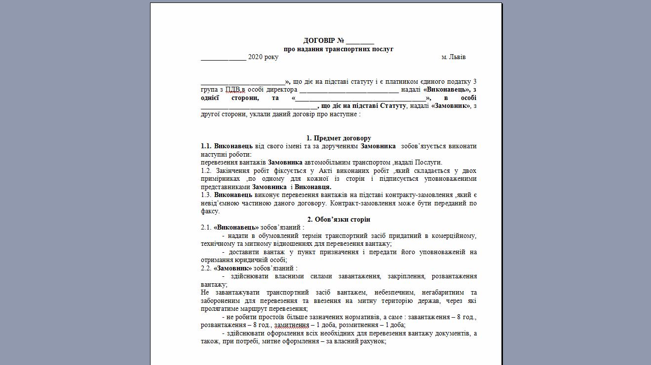 Фрилансер юрист вакансии удаленная работа сметчик в москве