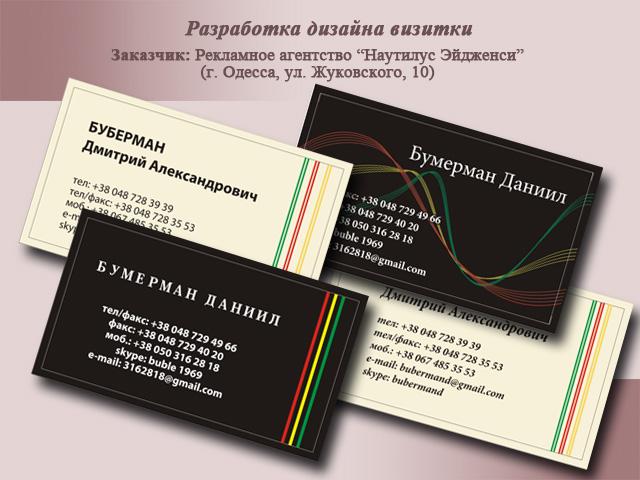 Как создать проект визитки