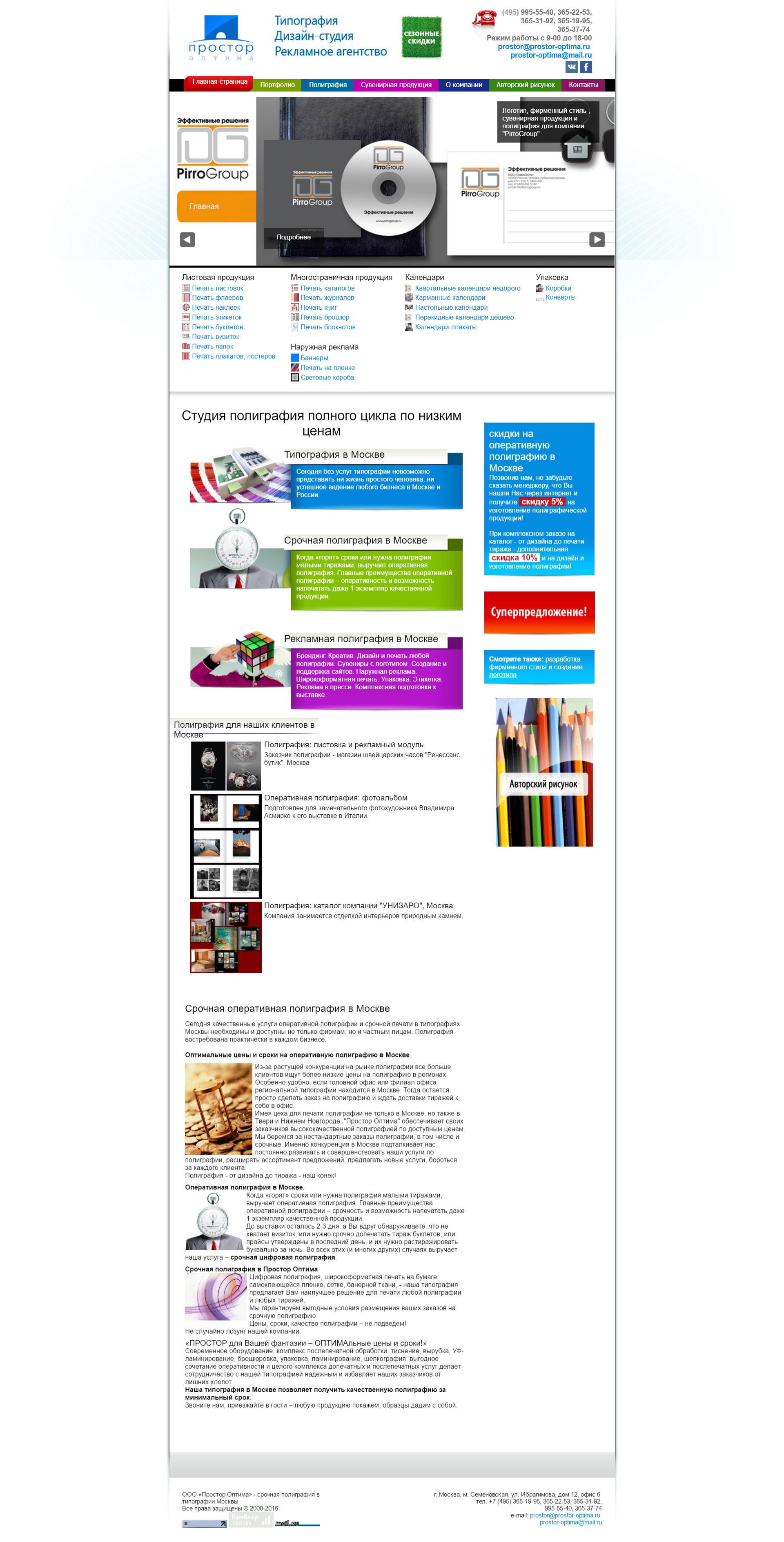 Интернет реклама сайта стоимость nebraska социальные сети и их значение в интернет-маркетинге