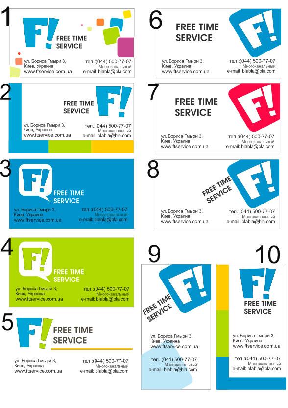Разработка и дизайн визиток