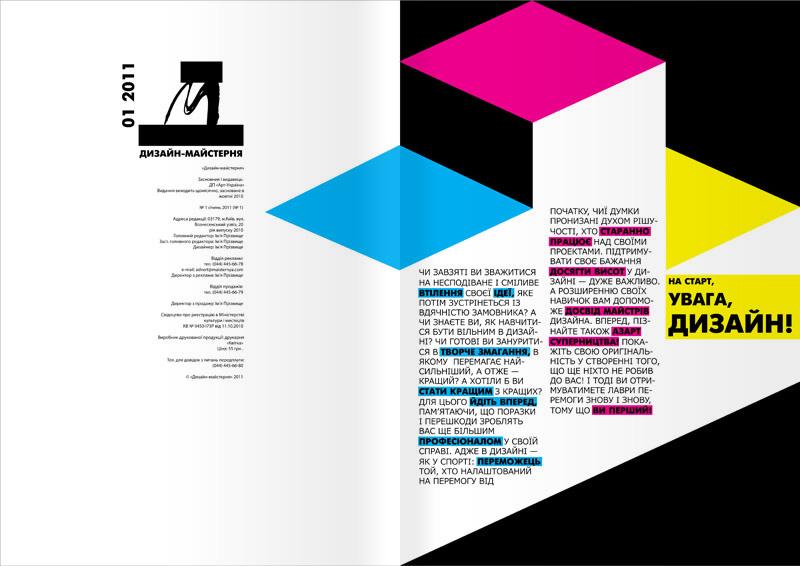 Статьи о дизайне и интерьере