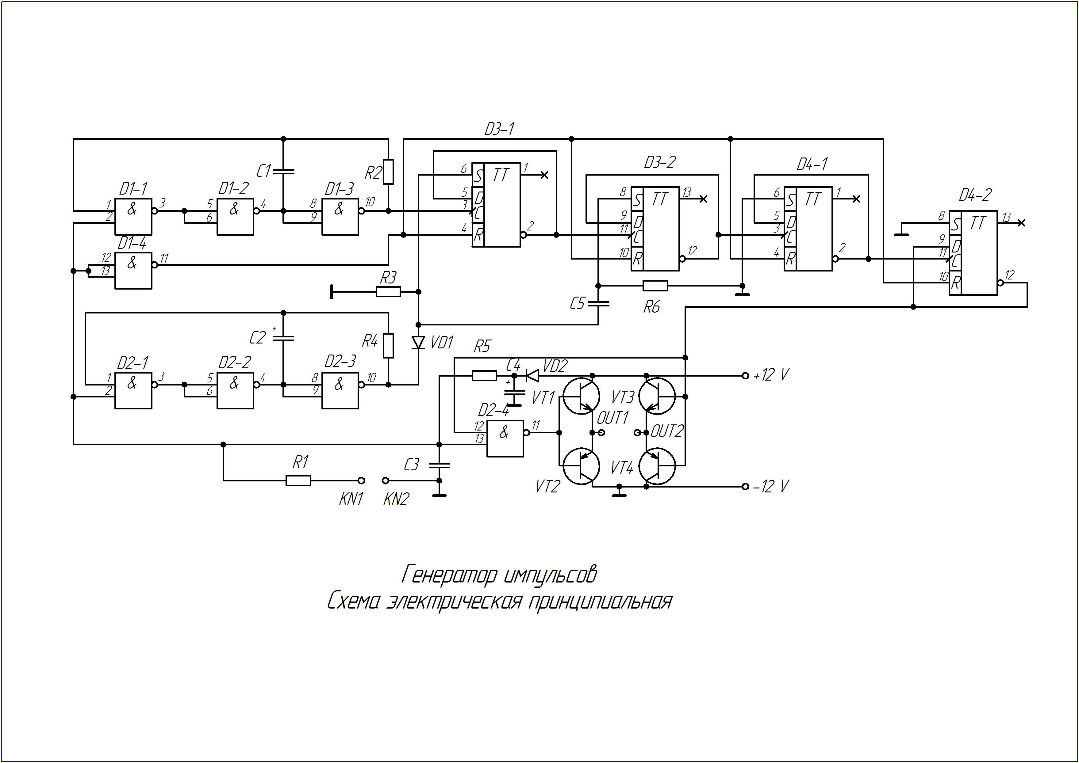 Пример схем электрических